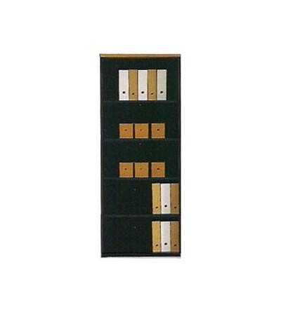 Mueble de oficina alto con estantes 196*80*40